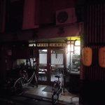 末広亭 - 夜のお店