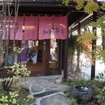 富士屋 花筏 - 駅前通り、駅と宮川の中間ぐらいにある和カフェです