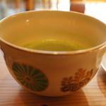 富士屋 花筏 - お抹茶