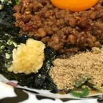 麺屋こころ - ニンニク少なめと魚粉