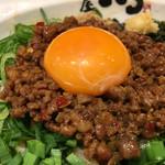 麺屋こころ - 台湾ミンチ