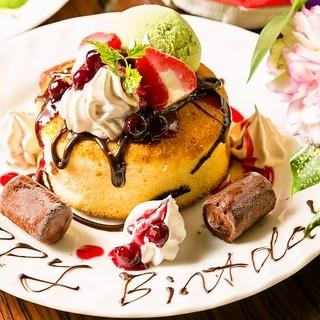 誕生日・記念日特典☆スペシャルパンケーキ贈呈
