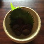 喫茶 苔 - きく芋の味噌漬け
