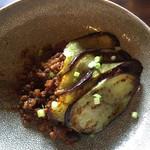 喫茶 苔 - 茄子の肉味噌焼き