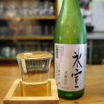 郷土料理 みかど - 氷室純米大吟醸(二木酒造・高山)(2015.11.6)