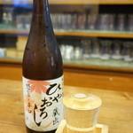 郷土料理 みかど - 鬼ころし ひやおろし(老田酒造・高山)この時期の限定酒です(2015.11.6)