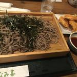 板そば なみ喜 - 鳥天ざる 板ちゅう(1100円)