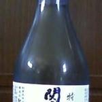 城東ホルモン - 「関東の華」平成26酒造年度全国新酒鑑評会金賞受賞!!通算11回目の受賞です!