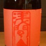 城東ホルモン - イレギュラーですが、こんなお酒も入ります。店内のホワイトボードをご覧ください!