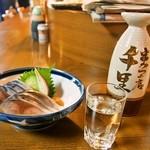 串かつ 千里 - 〆さば酢味噌 & 日本酒(小)