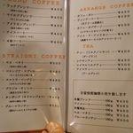 ラック珈琲店 -