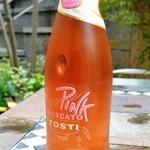 ディーク - ピンクのスパークリング!