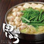 もつ鍋田しゅう - 料理写真: