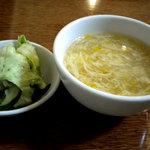 蓮根荘 - スープとお漬物です