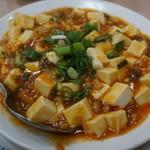 沁園春 - 麻婆豆腐(180元)