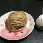 モン・セルヴァン - 料理写真:和栗のモンブラン【料理】