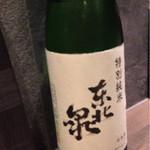 44273926 - 純米酒は美味い!