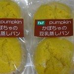 自然食品の店 F&F - かぼちゃの豆乳蒸しパン