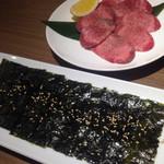 牛兵衛 草庵 - ノリとタン塩