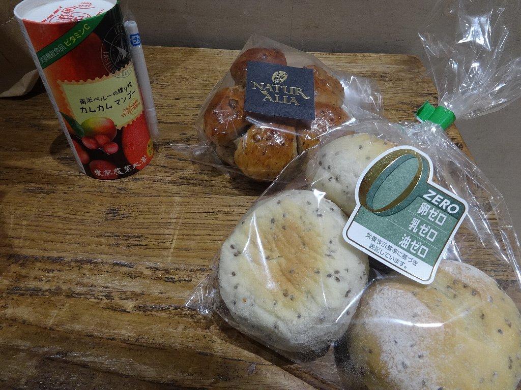 自然食品の店 F&F 玉川高島屋店