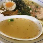 田山ドライブイン - れもんラーメン…スープ