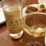 44277124 - 甲州ワイン2015,11