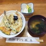 44277168 - 天丼¥800