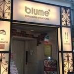 blume*PATISSERIE&TRATTORIA -