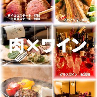 肉×ワイン!