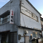 更科 そば店 - 更科(長野県上田市天神)外観