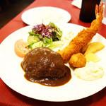 洋食屋 アシエット - 上品なハンバーグと海老フライ…美味デス!(^○^)