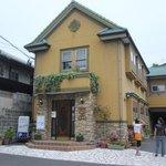 欧風料理 ボンシェフ ミタニ - 若宮にある家庭的なくつろぎの雰囲気で楽しめるレストランです。