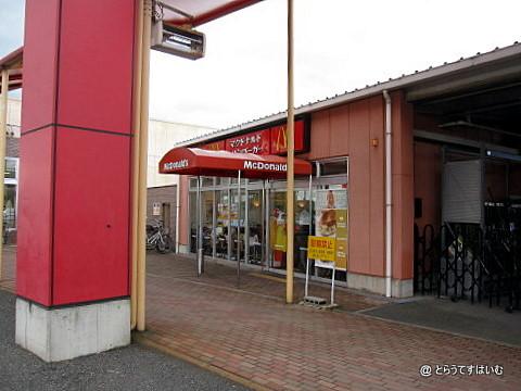 マクドナルド 稲美ジョイフルプラザ店