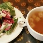 ボンヌ・マール - サラダ & ちょっとピリ辛?スープ