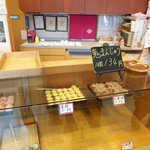 梅花堂 - 鬼まんじゅうは1個¥134。財布にやさしい、庶民の味です