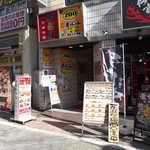 44280571 - 1階は丼屋と焼肉屋、3階は雀荘。2階が中華料理