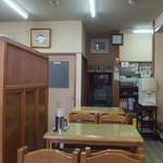 ことぶき食堂 - 店内