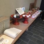 44281460 - 有職菓子の展示