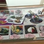 Cafe花しるべ - おススメ甘味メニュー