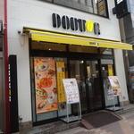 ドトールコーヒーショップ - 店頭