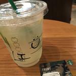 スターバックス・コーヒー - 2015/07 クールライム