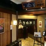 44283448 - 茶室と日本庭園を感じさせる雰囲気…