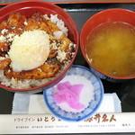 ドライブインいとう - とろ~り温泉たまご山わさびのせ豚丼_1,188円