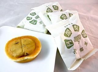 阿闍梨餅本舗 満月 清水産寧坂店 - 阿闍梨餅