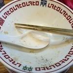 44287884 - 味噌中華そばムタヒロ(スープ完飲)