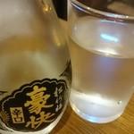 Kushikatsudengana - 松竹梅 豪快