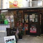 44288856 - ジャパンラーメン高嶋(兵庫県姫路市飾磨区)外観