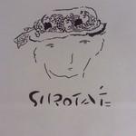 Seiyoukashishirotae - マダムのゆるい絵。好きです!眠くなりそう。