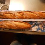 Chez Lui - パリジャンは、55cm、バタールは、35cm