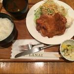 LANAI - チキンステーキ
